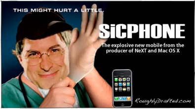 SicPhone