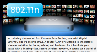 Apple TV, Airport Base Station