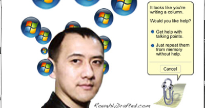 Wp-Content-Uploads-2007-10-Rd-Techq307-Entries-2007-8-24-Zdnets-George-Ou-Exposed-As-Ignorant-Microsoft-Shill-Zoon-Files-Shapeimage-1