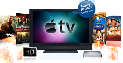 Apple TV 2008