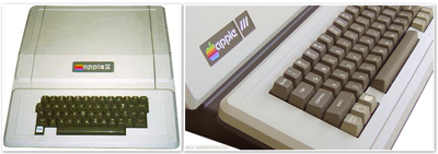 apple iie III